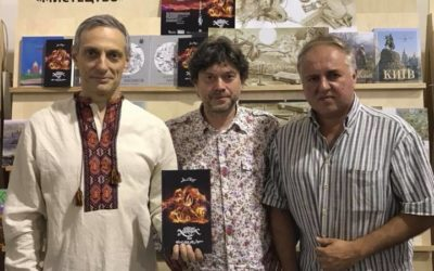 Світ побачила художня книга Дениса Богуша «Козак-характерник або таємна наука діда Архипа»